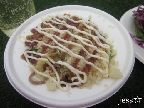 Sake's chirsachi salad - yuzu dressed sashimi, thin noodles, seasonal leaves and tempura crunch (12 crowns)